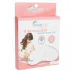 [กล่อง4ชิ้น] Grace kids ผ้าซับน้ำนมแม่แบบซักได้ Washable Breast Pads