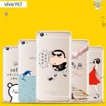 เคส Vivo V5, V5s, V5Lite - เคสนิ่มพิมพ์ลาย [Pre-Order]