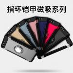 เคสมือถือ Huawei P10Plus เคสกันกระแทกห่วงกางแล้วตั้งมือถือได้ (พรีออเดอร์)