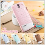 เคส One+ Plus One -Fabitoo Silicone case [Pre-Order]