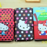 HTC One V T320e - Kitty Diary Case [Pre-Order]