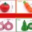 ชุดหั่นผักผลไม้ 19 ชิ้น Onshine thumbnail 21
