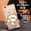 เคส OPPO R7 Lite - เคสนิ่มพิมพ์ลายการ์ตูน#2 [Pre-Order] thumbnail 6