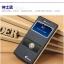 เคส OPPO Neo5s - Guoer Diary Case [Pre-Order] thumbnail 22