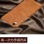 เคสมือถือ Oppo F1 - เคสหนัง Mofi [Pre-Order] thumbnail 4
