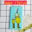 เคส Oppo R7 Plus - Cartoon Silicone case#1 [Pre-Order] thumbnail 3