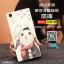 เคส OPPO R7 Lite - เคสนิ่มพิมพ์ลายการ์ตูน#2 [Pre-Order] thumbnail 4