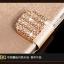 เคส OPPO Joy R1001-Silk Diary Case [Pre-Order] thumbnail 18