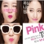 Dear My Blooming Lips Talk PK014 thumbnail 2
