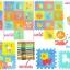 แผ่นรองคลานจิ๊กซอว์รูปภาพ 10 แผ่น[หนา 9 มม.] thumbnail 2