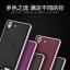 เคส Oppo R7 Lite - Leather Cover + Metal Frame Case [Pre-Order] thumbnail 2
