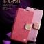 เคส OPPO Joy R1001-Silk Diary Case [Pre-Order] thumbnail 27