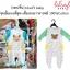 [เซต2ชิ้น] Lilsoft baby ชุดเอี๊ยมบอดี้สูท+เสื้อแขนยาวลายหมี 100%Cotton thumbnail 2