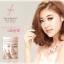 Seoul Secret collagen peptide คอลลาเจนเม็ด thumbnail 1