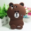 เคส OPPO R7 Lite - Cartoon Silicone Case[Pre-Order] thumbnail 18