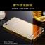 Oppo Mirror5 Lite - เคสโลหะ กระจกเงา[Pre-Order] thumbnail 4