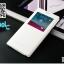 เคส Samsung Note4- เคสฝาหลัง ฝาพับหนัง[Pre-Order] thumbnail 22