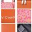 กระเป๋าเก็บอุณหภูมิทรงสูง 2 ชั้น V-Coool [แถมฟรี!น้ำแข็งเทียม+กระเป๋าใส] thumbnail 35