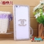 เคส OPPO R1 - Jewely Hard Case [Pre-Order] thumbnail 23