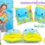 ปลอกแขนว่ายน้ำเป่าลม2ท่อนลายปลาหมึก swim arm trainer [3-6ปี] [Intex-59650] thumbnail 2