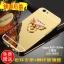 เคสมือถือ Oppo F1s - เคสสไลด์กระจกเงา + ห่วงนิ้วปีกทอง [Pre-Order] thumbnail 1
