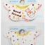 [แพค 2 ผืน] ผ้ากันเปื้อนคอปกญี่ปุ่น Beautiful Baby thumbnail 14