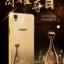 เคส Oppo F1 - Mirror Metal Case[Pre-Order] thumbnail 1