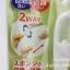 แปรงล้างขวดนม Richell Twister Sponge Bottle Brush thumbnail 9