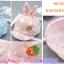 หมวกแก๊ปเด็กลายกระต่ายหูตั้งแครอท thumbnail 2