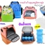 กระเป๋าเก็บอุณหภูมิทรงสูง 2 ชั้น V-Coool [แถมฟรี!น้ำแข็งเทียม+กระเป๋าใส] thumbnail 2