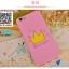 เคสมือถือ Oppo F1s - เคสใสขอบนิ่ม พิมพ์ลายการ์ตูน3D [Pre-Order] thumbnail 21