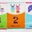 การ์ดหนูน้อยฝึกนับตัวเลข 1-10และเพิ่มทีละ10 thumbnail 3