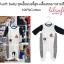 [เซต2ชิ้น] Lilsoft baby ชุดเอี๊ยมบอดี้สูท+เสื้อแขนยาวลายเรือ 100%Cotton thumbnail 2