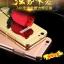 เคสมือถือ Oppo F1s - เคสสไลด์กระจกเงา + ห่วงนิ้วปีกทอง [Pre-Order] thumbnail 12