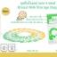 [22ถุง] [4oz] Toddler Smile ถุงเก็บน้ำนมแม่ Breast Milk Storage Bag thumbnail 2