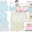ชุดของขวัญเสื้อผ้า 10 ชิ้น(เด็กแรกเกิด 0-6 เดือน) TomTom joyful thumbnail 2