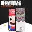 เคส Oppo F1 Plus - เคสซิลิโคน พิมพ์ลายการ์ตูน 3D [Pre-Order] thumbnail 4
