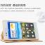 เคส OPPO Neo5s - Guoer Diary Case [Pre-Order] thumbnail 11