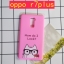 เคส Oppo R7 Plus - Cartoon Silicone case#1 [Pre-Order] thumbnail 4