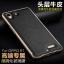 เคส Oppo R7 Lite - Leather Cover + Metal Frame Case [Pre-Order] thumbnail 11