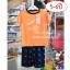 [เซต2ชิ้น] Lilsoft baby ชุดเสื้อแขนสั้น+กางเกงขาสั้นลายอวกาศ 100%Cotton thumbnail 9