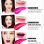 Dear My Blooming Lips Talk PK014 thumbnail 3