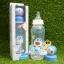ขวดนม PP จุกนมรุ่นสไมล์ โดเรม่อน Natur Feeding Bottle thumbnail 5