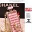 เคส Oppo R5 -Perfume hard Case [Pre-Order] thumbnail 22