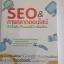 SEO & การตลาดออนไลน์ ทำเว็บดัง + ร้านเด่นได้ ง่ายนิดเดียว thumbnail 1