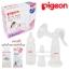 Pigeon เครื่องปั๊มนม แบบใช้มือโยก รุ่น คอแคบ Breast Pump Slim neck Manual [รับประกัน 1 ปีค่ะ] thumbnail 1