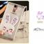 เคส OPPO R7 Plus - Rabbit Mix Silicone Case [Pre-Order] thumbnail 12