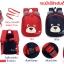 กระเป๋าเป้สำหรับเด็กพี่หมี มีสายจูง thumbnail 2