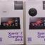 แท่น Charge Dock Megnetic สำหรับ Sony Xperia Z [Pre-order] thumbnail 19
