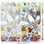 เคส OPPO R1L, R1s - ฟิล์มสติ๊กเกอร์ ลายการ์ตูน#1 [Pre-Order] thumbnail 11